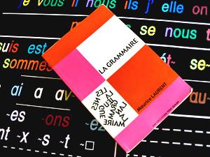 フランス語学校_クラス・ド・フランセ_クラスとメソッド_1