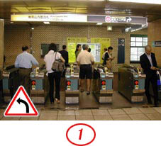 青山一丁目駅_1