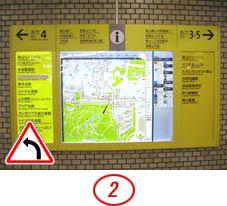 青山一丁目駅_2