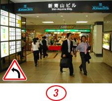 青山一丁目駅_3