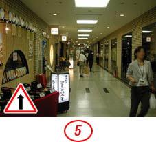 青山一丁目駅_5