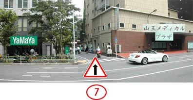 青山一丁目駅_7