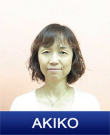 Akiko - 明子