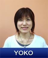 Yoko - ヨウコ