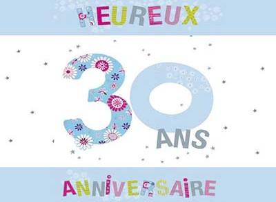 創立30周年記念パーティー